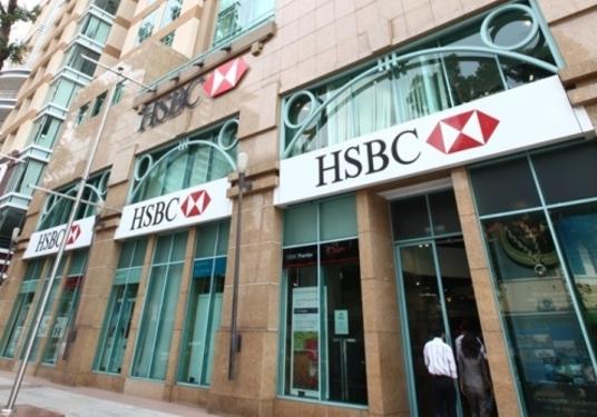 Lựa chọn cho mình một ngân hàng tốt tại Anh
